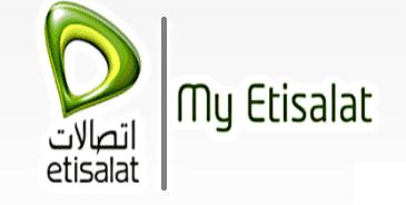 تطبيق my etisalat ، إعادة تعبئة رصيد اتصالات